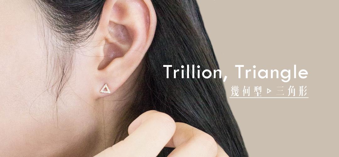 K 金鑲鑽三角形耳環與戒指